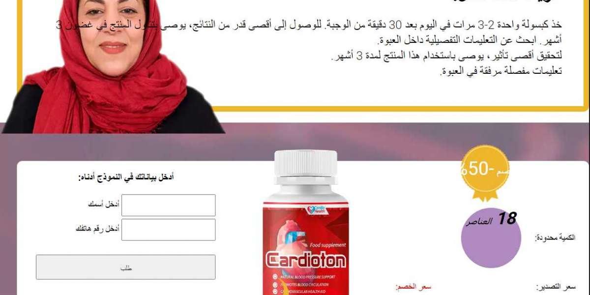 CardiotonIr
